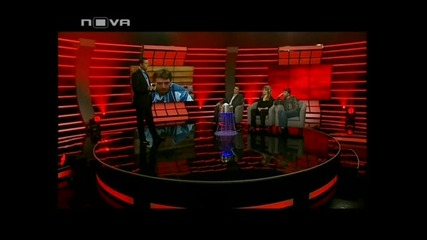 Big Brother Family Truth - 03.04.2010 - Част 10