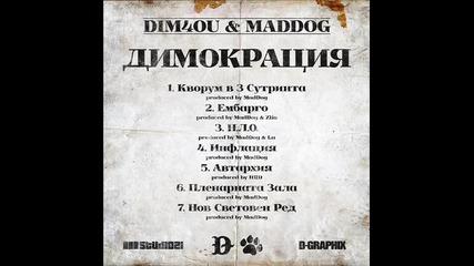 Dim4ou & Maddog - Ембарго (zanimation)