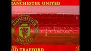 Manchester United - Манчестър Юнайтед