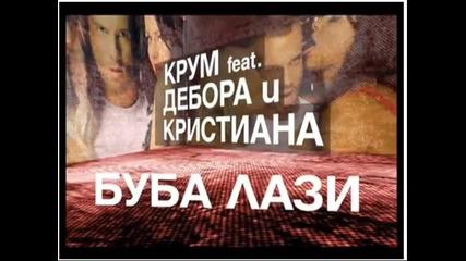 Супер! Крум ft.дебора И Кристиана - Буба Лази (official)
