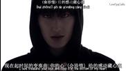 [mv/hd] Zhoumi ft. Tao - Rewind [english subs, Pinyin & Chinese]