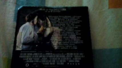 Бандата на Кели с Хийт Леджър (2003) на DVD от Съни Филмс и DVD Mania (2004) в малка обложка