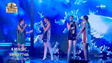 4 MAGIC отново перфектни с Love the Way You Lie - X Factor Live (10.12.2017)