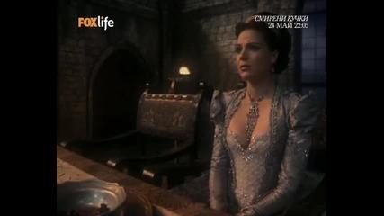 Regina & Snow White Part 2