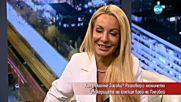 Еротичният модел Йоанна Зисаки на гости при Милен Цветков