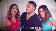 Remos Vandi Paparizou Shark Full Energy