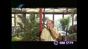 Стари Муцуни - Не Ми Е Гот
