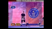 - Световен рекорд на Гинес , Най - дълго жунглиране с резачки