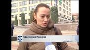 Рехав протест за чист въздух в Стара Загора