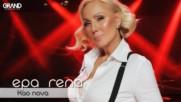 Lepa Brena - Kao nova - (Official Playback 2018)