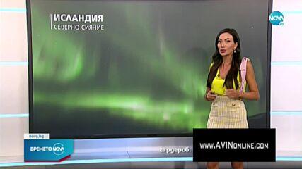 Прогноза за времето (16.09.2021 - обедна емисия)