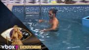 Papi Hans се бори с фобията си от вода - VIP Brother 2018