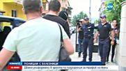 Двама униформени в ареста по подозрения за трафик на жени