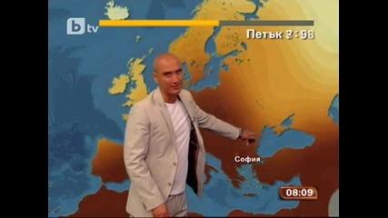 Времето - Сутрешна емисия 25.08.2011 г.
