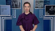 Късна емисия новини - 21.00ч. 05.06.2020