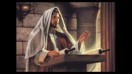 Призванието На Проповедника