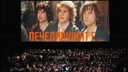 Билет за The Lord of the Rings in Concert спечели ...