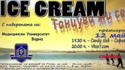 Ice Cream -Танцува ми се (Promo)
