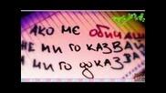 *sofi Marinova az Te obicham *