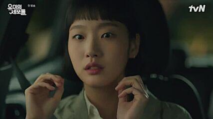 Yumi's Cells (2021) / В главата на Ю Ми Е01
