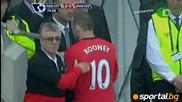 Man City vs Man Utd 0 - 1