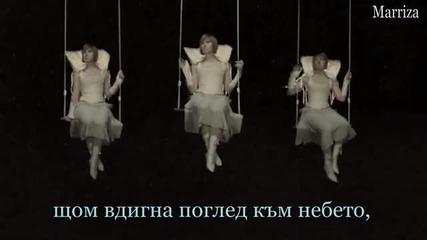 2012г. - Как да мразя - Евгения Георгиева