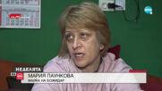 """""""Разследване на NOVA"""": Къде отиват парите за болни деца?"""