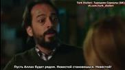 Сърдечни работи * Gonul Isleri еп.12 руски субтитри