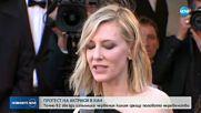 82 актриси протестираха на филмовия фестивал в Кан
