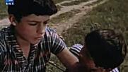Капитанът ( 1963 )