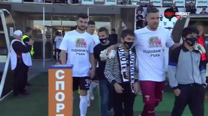 Футболистите на Локо и Арда се включиха в благородна инициатива