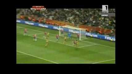 Австралия - Сърбия 23.06.2010 първо полувреме част 4