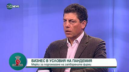 Милен Велчев: След приемане на еврото цените няма да скочат