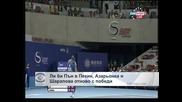Ли би Пън в Пекин, Азарьонка и Шарапова отново с победи