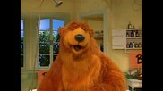 Bear In The Big Blue House - Potty Chair Song