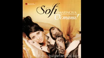 Sofi Marinova 2009