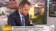 """Добрев: Обвиненията за """"Белене"""" не са част от предизборната ни кампания"""