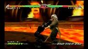 Mortal Kombat: Deception - Превъртане С Нууб И Смок