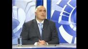 Премиерът Бойко Борисов в Панорама за първите 100 дни управление - 06 - 11 - 2009