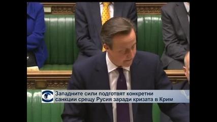 Дейвид Камерън заплаши Русия с политически и икономически натиск