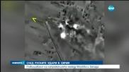 Русия твърди, че е унищожила щаба на ИД