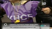КНСБ с твърда подкрепа за промените по отношение на втората пенсия