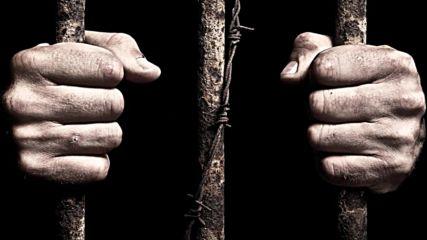 Най-дългите присъди в историята - убийци и пощальони
