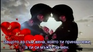 The Power of love- Силата на любовта - Celine Dion - превод