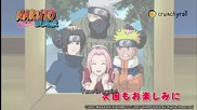 Naruto Shippuuden 258 Preview Bg Sub Високо Качество