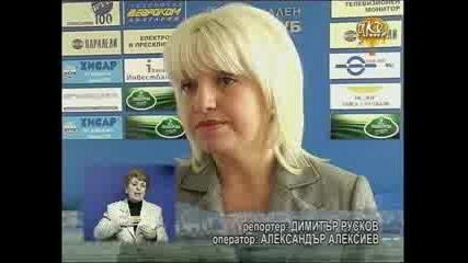 Новинарска Емисия 09.01.2009
