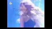 Baila conmigo - El rostro de Analia + текст и превод