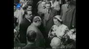 1934 - 5 част