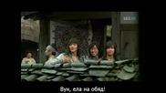 Warrior Baek Dong Soo-еп-5 част 3/3