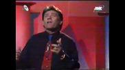 Milos Bojanic - Zmija u njedrima